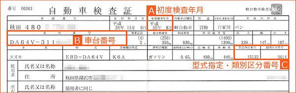 20141105topKONTE200x630.jpg