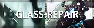 自動車フロントガラス修理