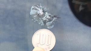 100円玉を超えるビックウインドリペア。