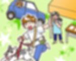 ボラ募集_edited.jpg
