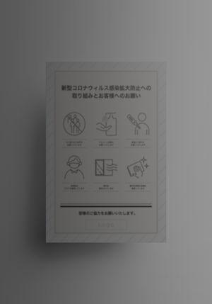 pictogram-top.jpg