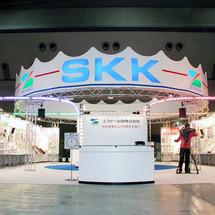 SKK-2
