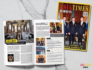 A5 Magazine MockUp.jpg