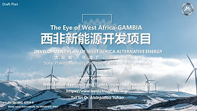 10.西非岡比亚新能源开发+DEVELOPMENT+OF+WEST+AFRICA