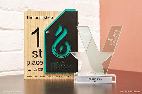 ПароБар — дважды лучший вейп шоп Страны