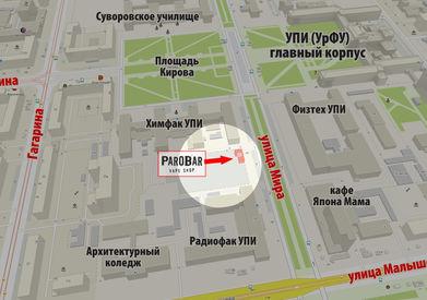ParoBar Vape Shop Екатеринбург. Карта проезда