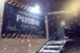 parobar vape shop франшиза тюмень вход.j