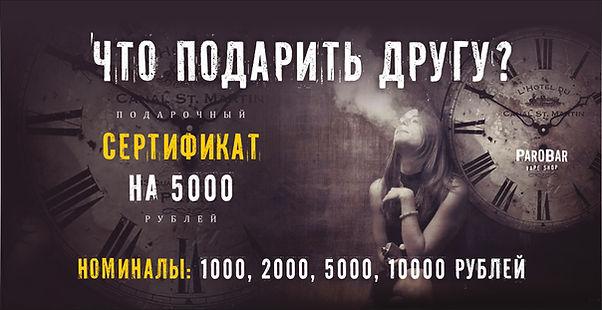 Электронные сигареты Нижний Тагил купить в подарок