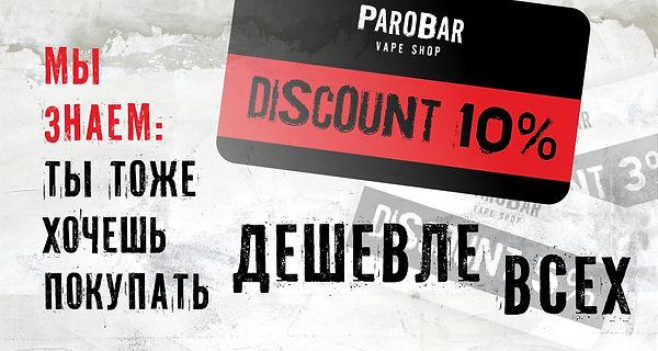 Электронные сигареты Екатеринбург ремонт вейпов