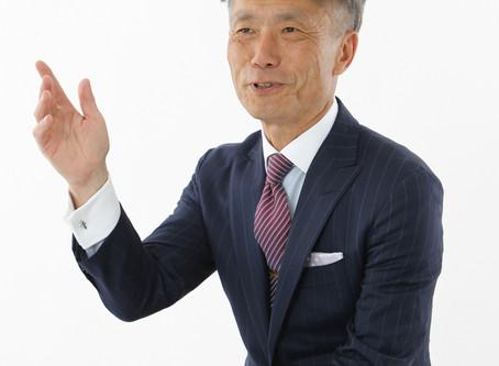 中小企業を元気に  Office Wisdom (オフィスウィズダム)代表・小川伴陸(ばんりく)さん