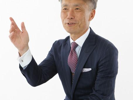 中小企業が元気になるために必要なコト  Office Wisdom (オフィスウィズダム) 小川伴陸(ばんりく)さん