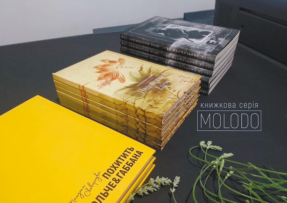 книги малими тиражами