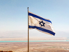 ROMANS 9–11 (PART 2): THEY ARE NOT ALL ISRAEL WHO ARE OF ISRAEL
