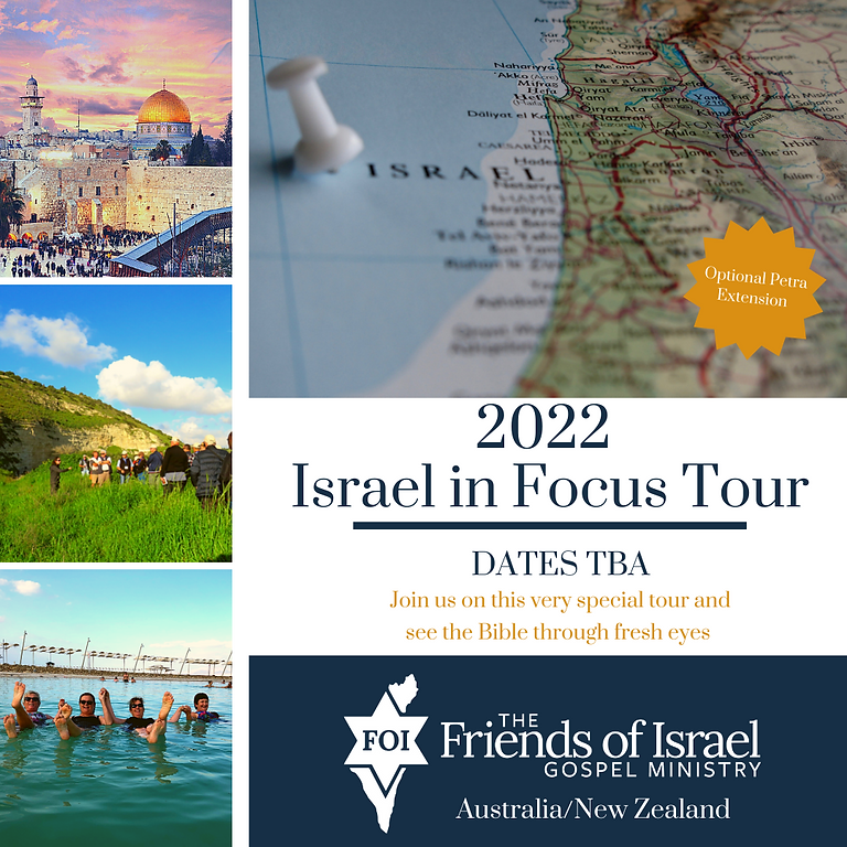 ISRAEL IN FOCUS TOUR