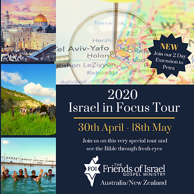 2020 Israel In Focus Tour-8.png