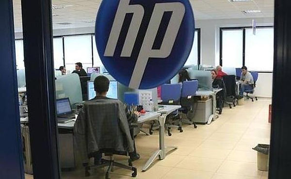HP en silicon valley.jpg