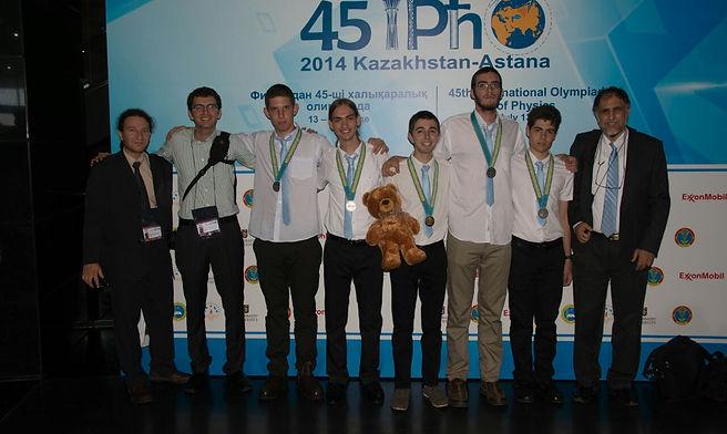 IPhO_2014_Kazakhstan.jpg