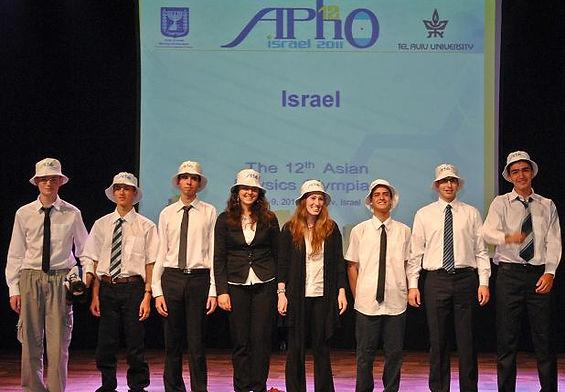 APhO_2011_Israel.jpg
