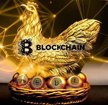 ¿El Huevo o la Gallina? ¿Blockchain o Bitcoin?