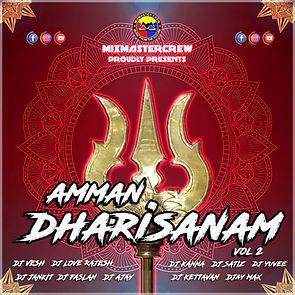 Amman Dharisanam ( Vol 2 ).jpg