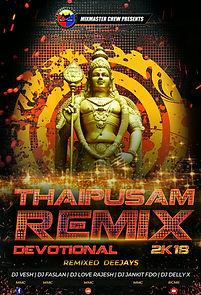Thaipusam Remix Devotional.jpg