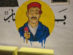 Cafe, Tunis