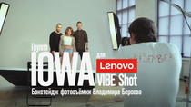 IOWA FOR LENOVO