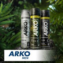 ARKO Men Camouflage