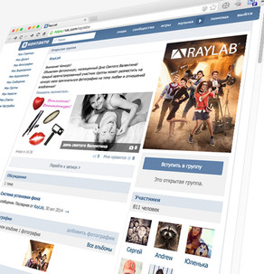 RAYLAB. Comunity of brand in social networks