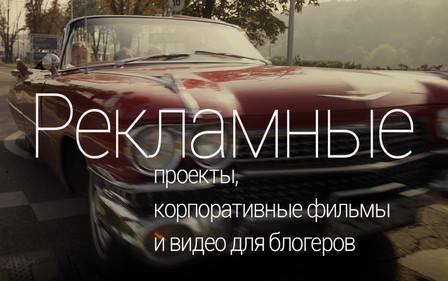 01_main2021_Advert.jpg