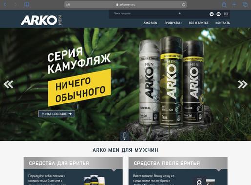 Вижуал ARKO Men Камуляж на сайте бренда