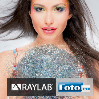 RayLab 1