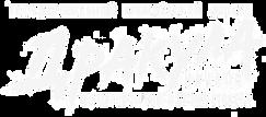 Story_DraculaBegin_Logo_Logo.png