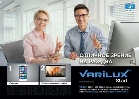 Varilux Start. Essilor
