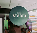 Cafe_Steam_Cropped.jpg