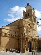 Calahorra_-_Catedral_07.jpg
