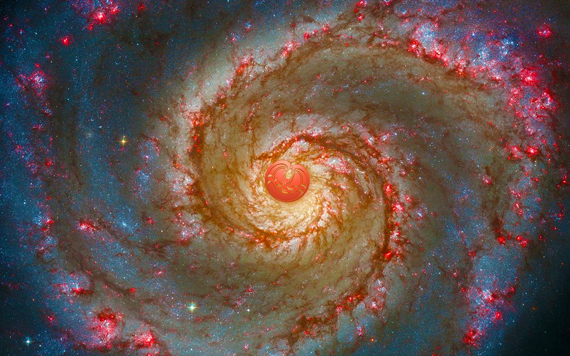 Viro galaxy