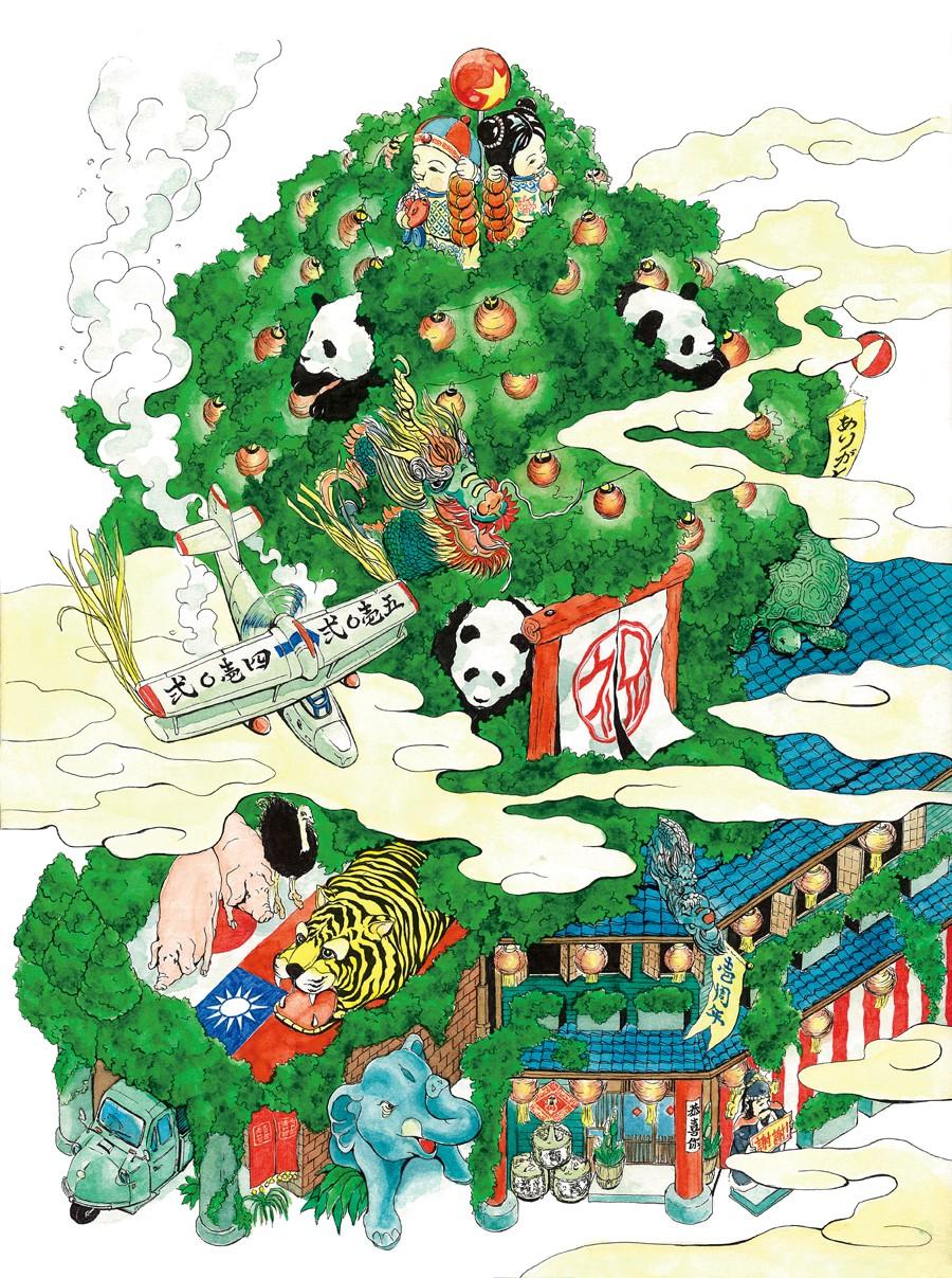 株式会社 観察の樹|2015年年賀状