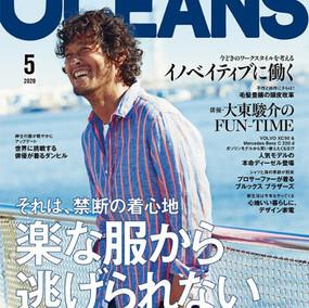 "OCEANS 5月号「日本 ""食"" 記」"