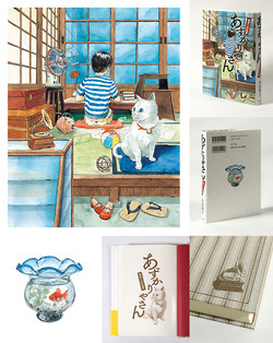 『あずかりやさん ~桐島君の青春』装画(ポプラ社・刊/大山淳子・著)