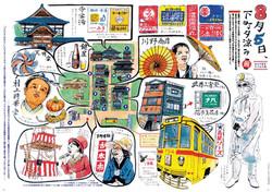 江戸東京たてもの園_下町の夕涼み(自主制作)