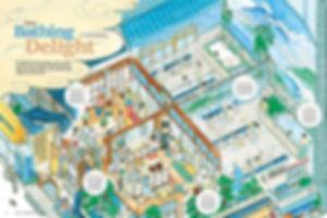 SKY WARD '16.11『Bathing Delight』.jpg