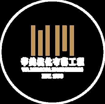 WAIMEI LOGO WEB brownword_whitlecircle-0