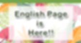EnglishPage.png