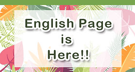 EnglishPage.png