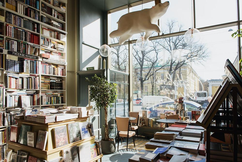 Inside an independent bookshop