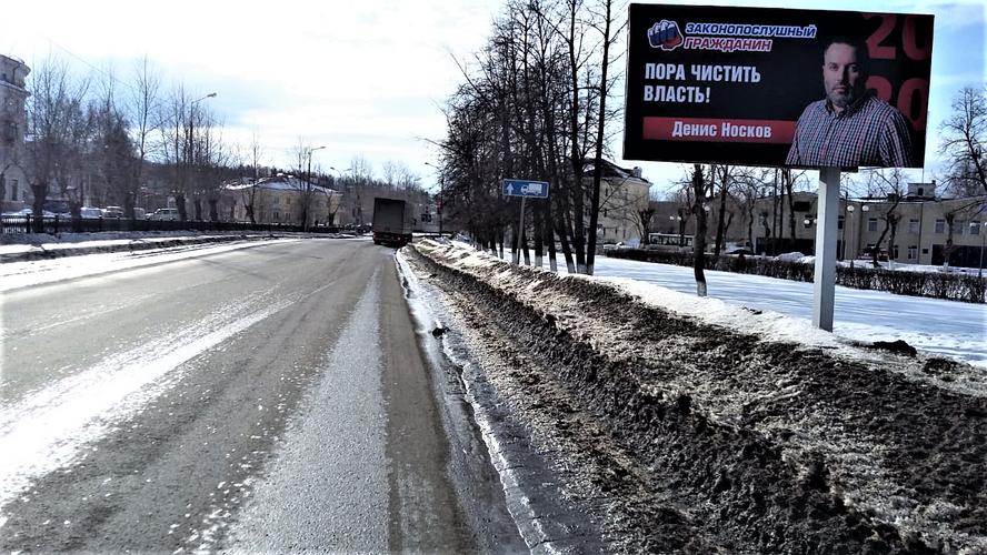 Новоуральск.png