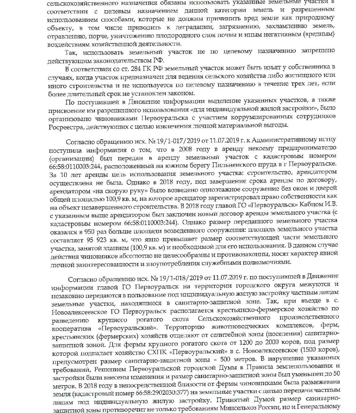 page-2 (1)