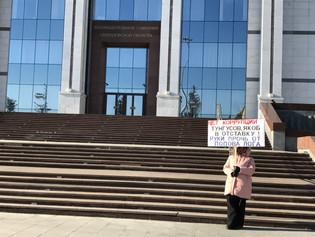 Одиночные пикеты против коррупции
