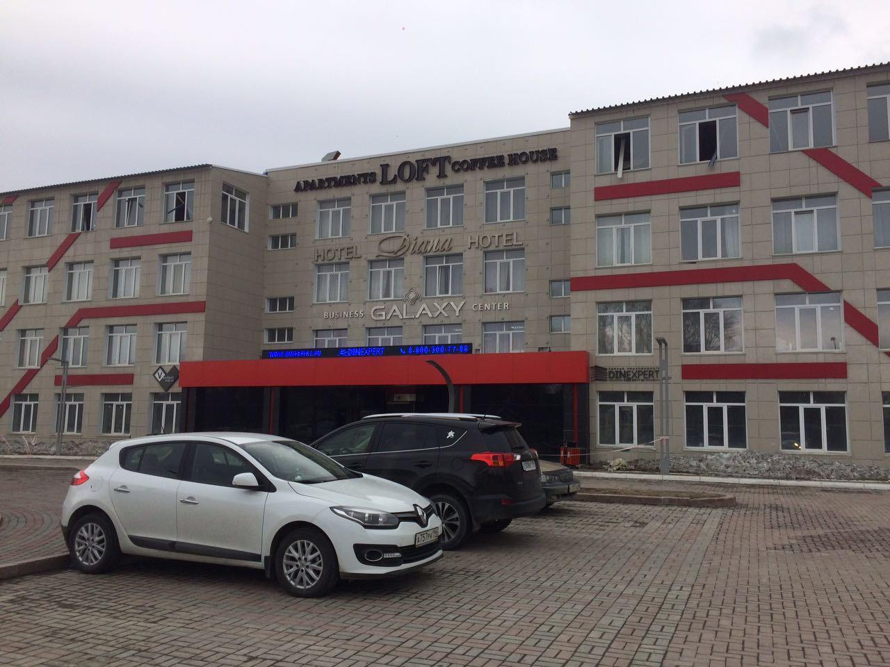 г. Первоуральск
